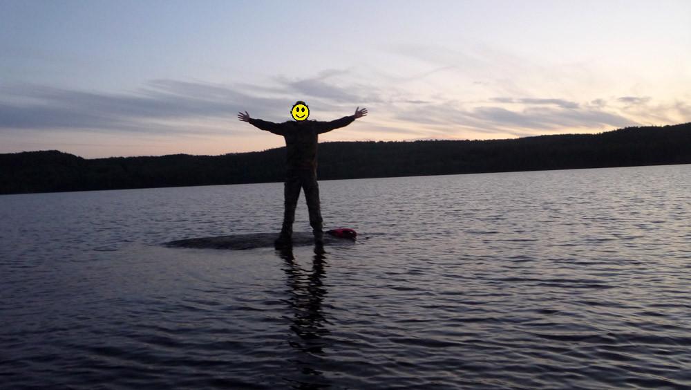 Erhebung mitten im See